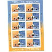 Poste Aérienne - F 65 a - Neuf sans Charnière
