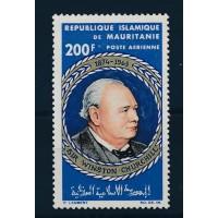 Mauritanie - PA 47 - Neuf sans Charnière