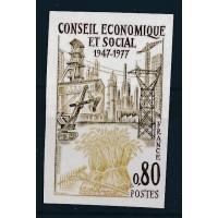 France - Numéro 1957 a - Neuf sans Charnières