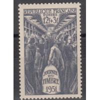 France - Numéro 879 - Neuf sans Charnières