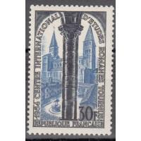 France - Numéro 986 - Neuf avec charnière