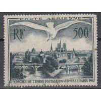 France - PA 20 - Neuf avec Charnières