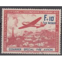 France - Numéro 3 LVF - Oblitéré