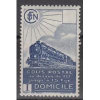 France Colis Postal - Numéro 175 - Neuf avec Charnières