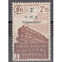 France Colis Postal - Numéro 191 - Neuf avec Charnières