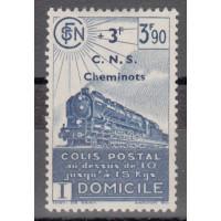 France Colis Postal - Numéro 192 - Neuf avec Charnières