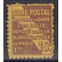 France Colis Postal - Numéro 95 - Neuf avec Charnières