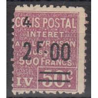 France Colis Postal - Numéro 75 - Neuf avec Charnières