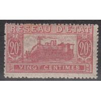 France Colis Postal - Numéro 11 - Neuf avec Charnières