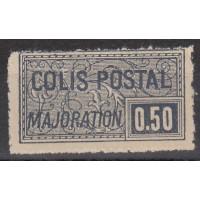 France Colis Postal - Numéro 21 - Neuf avec Charnières