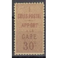 France Colis Postal - Numéro 28 - Neuf avec Charnières