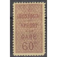 France Colis Postal - Numéro 29 - Neuf avec Charnières