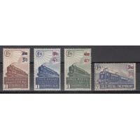France Colis Postal - Numéro 204 à 207 - Neuf avec Charnières