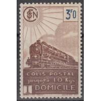 France Colis Postal - Numéro 208 - Neuf avec Charnières