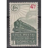 France Colis Postal - Numéro 210 - Neuf avec Charnières