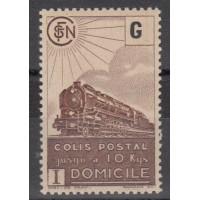 France Colis Postal - Numéro 221 B - Neuf sans Charnières