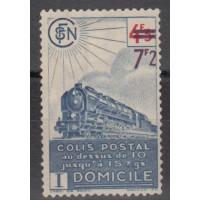 France Colis Postal - Numéro 227 A - Neuf avec Charnières
