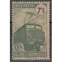 France Colis Postal - Numéro 232 B - Neuf avec Charnières