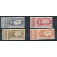 Guinée 1 - 2 - 4 - 5 Poste Aerienne neuf sans charniere