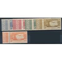 Dahomey 1 - 2 - 3 - 4 - 5 Poste Aerienne neuf sans charniere
