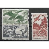 Guyane Colonies - numéro PA 35 à 37 - Neuf sans Charnières