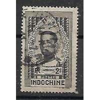 Indochine - Numéro 192 - Oblitéré