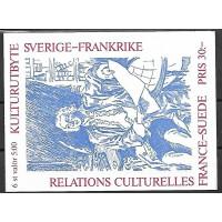 Suède - Numéro C 1794 - Neuf sans Charnières