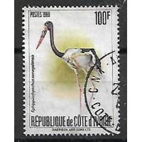 Cote d'ivoire - Numéro 565D - Oblitéré