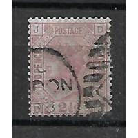 Grande Bretagne Planche 3 - Numéro 55 - oblitéré