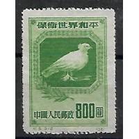 Chine - Numéro 862 - Neuf sans Gomme