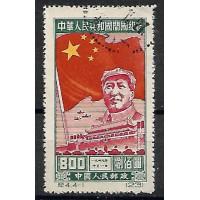 Chine - Numéro 849 - Oblitéré