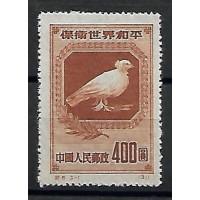 Chine - Numéro 861 - Neuf sans Gomme