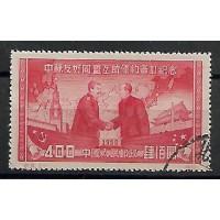 Chine - Numéro 866 - Oblitéré