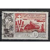 Comores - PA 4 - Oblitéré