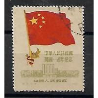 Chine - Numéro 871 - Oblitéré