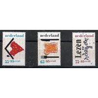 Pays Bas - Numéro 1341 à 1343 - Neuf sans Charnières