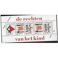 Pays Bas - BF 33 - Neuf sans Charnières