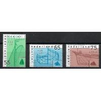 Pays Bas - Numéro 1331 à 1333 - Neuf sans Charnières