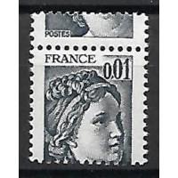 France - Numéro 1962 - Neuf Piquage A Cheval