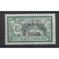 France - Préo 44 - Neuf sans charnières