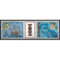 Polynésie - Numéro 484A - Neuf sans Charnières