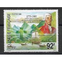 Polynésie - Numéro 473 - Neuf sans Charnières