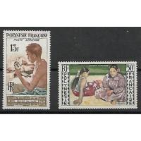 Polynésie - PA 1 à 2 - Neuf sans Gommes