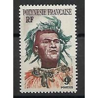 Polynésie - Numéro 8 - Neuf sans charnières