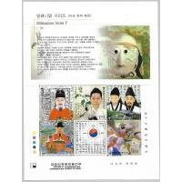 Corée du Sud - Numéro 1973 A-e - Neuf