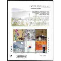 Corée du Sud - Numéro 1974 A-e - Neuf