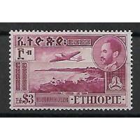 Ethiopie - PA 29 - Neuf sans charnière