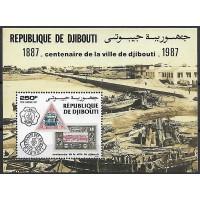 Djibouti - BF 7 - Neuf sans charnière