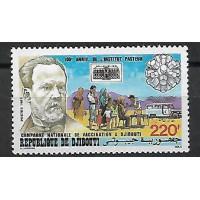 Djibouti - Numéro 629 - Neuf sans charnière