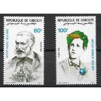 Djibouti - Numéro 607 à 608 - Neuf sans charnière